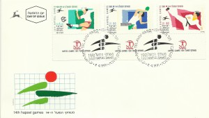 1050fdc