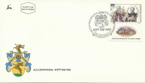 1056fdc