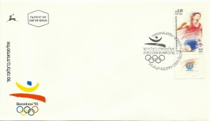 1061fdc