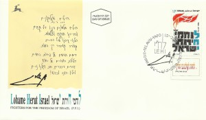 1064fdc